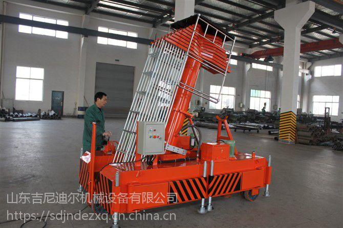 套缸式升降机辅助行走式自行走式剪叉升降平台电动液压升降平台