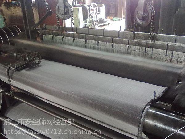 靖江不锈钢网 不锈钢筛网 201材质100目 厂家直销优质价廉