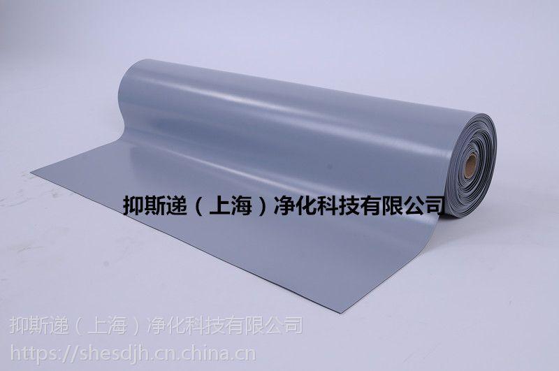 吉林省防静电台垫