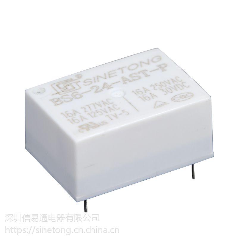 厂家直销信易通智能插座24V功率继电器BS6-24-AST-P W小型16A 继电器