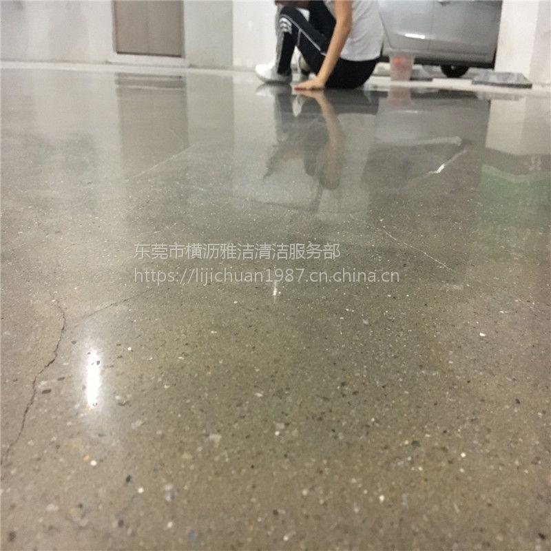 惠城水口旧地面起灰处理、横沥--三栋水泥地固化
