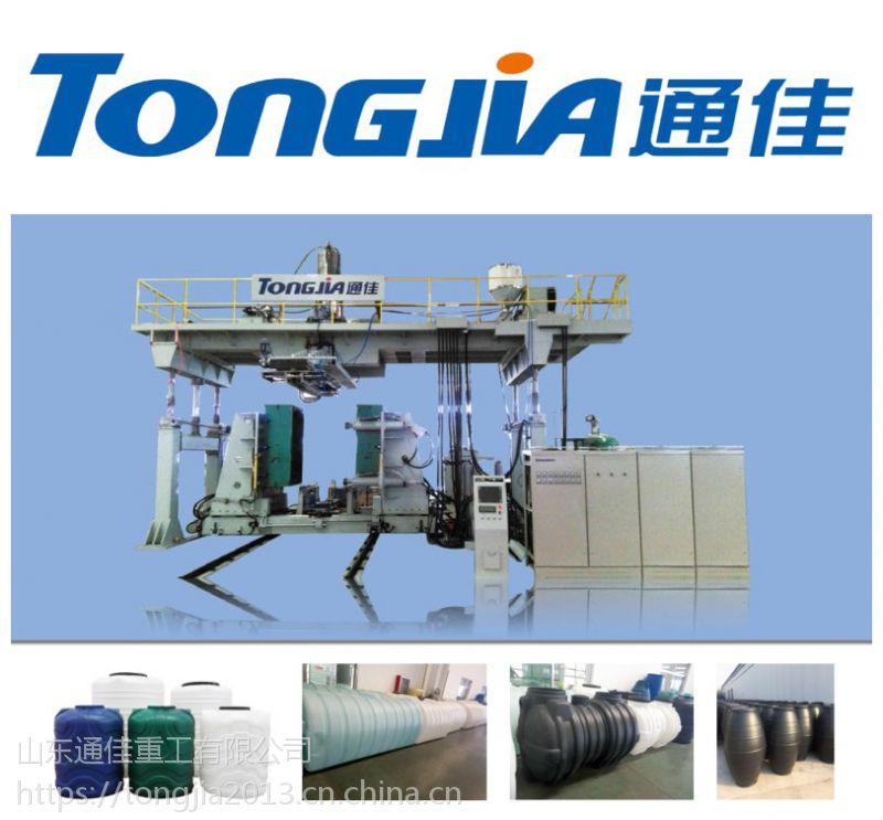通佳旱厕改造厂家专供生产设备