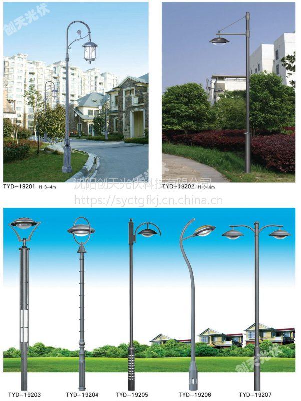 白山太阳能路灯 松原农村路灯 延边新农村建设路灯