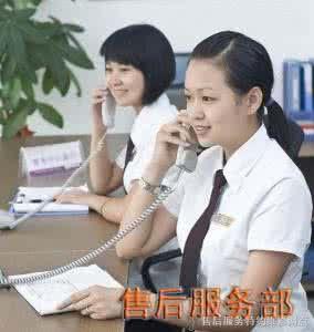 http://himg.china.cn/0/4_564_236728_284_300.jpg