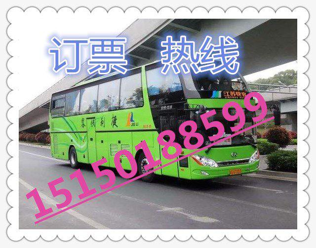 http://himg.china.cn/0/4_564_237760_640_504.jpg