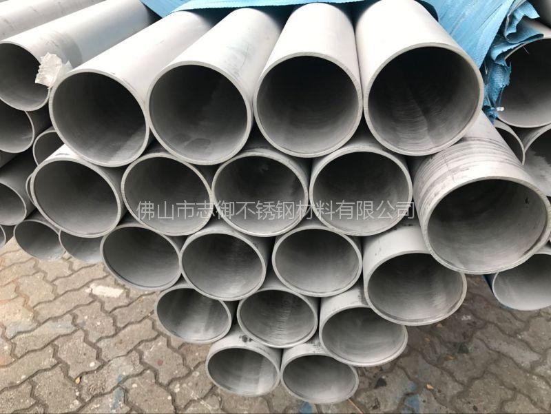玉林316不锈钢无缝钢管 工业流体用管