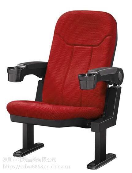 影剧院公共座椅*礼堂会议专用椅*广东礼堂椅生产厂家