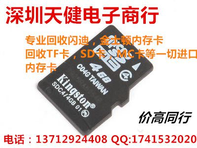 http://himg.china.cn/0/4_564_238294_400_300.jpg