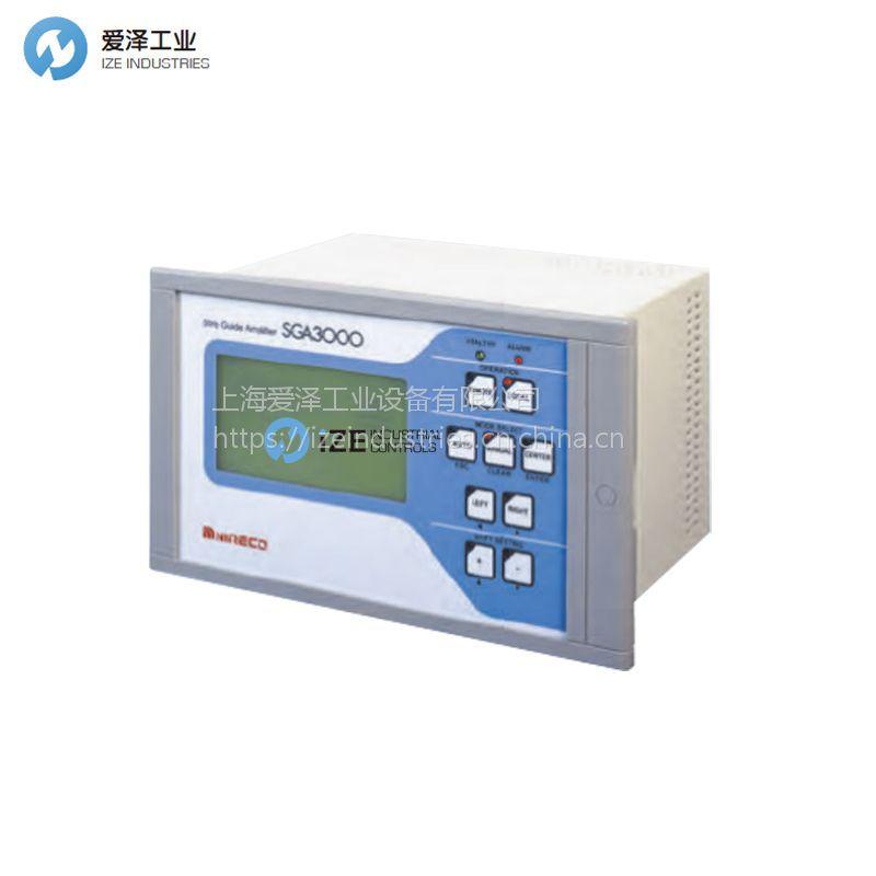 NIRECO EPC控制器SGA3000系列 示例SGA3000-LN全系列