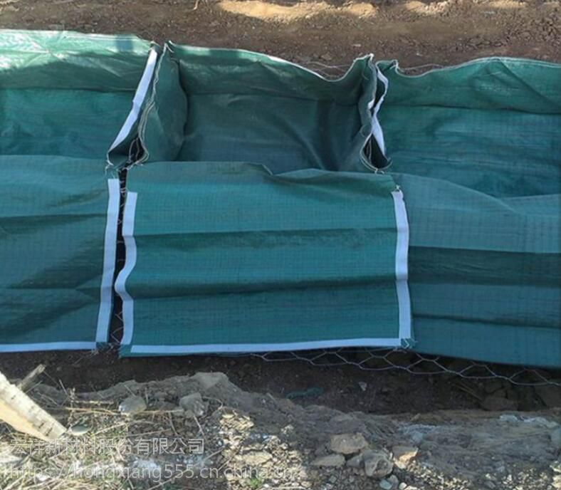 供应PP1*1*1生态土石笼袋