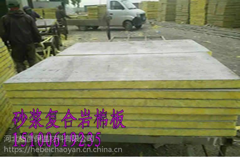 岩棉复合板-保温材料-墙面挂钢丝网岩棉板厂家