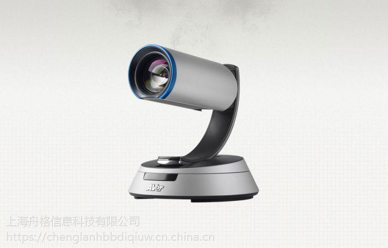 圆展高清远程视频会议系统Orbit Series SVC500拥有全新的未来设计