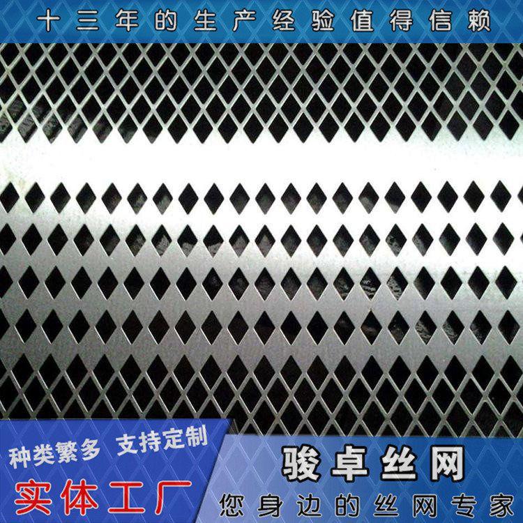 洞洞板厂家供应 钢板洞洞板 六角型装饰打孔板支持定做