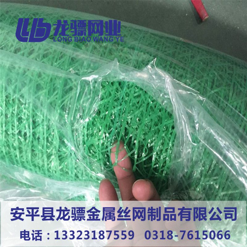 雄安优质三针防尘网 盖土网厂家 环保专用网