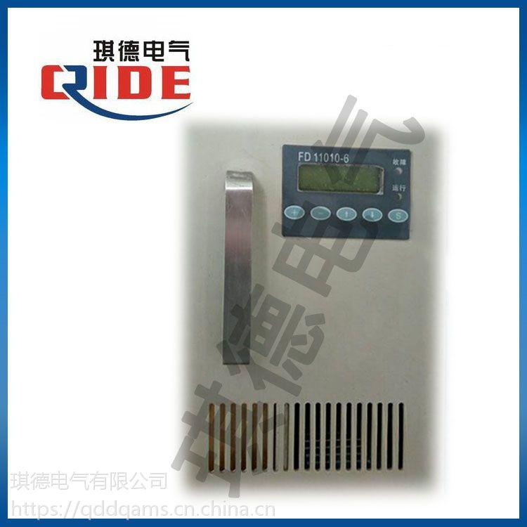 浙江厂商推荐乐清市琪德电气直流屏充电模块