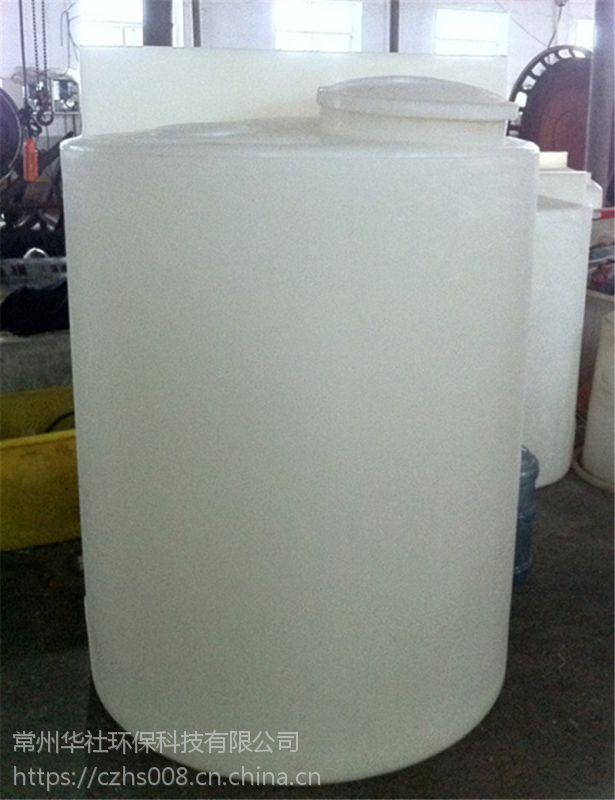 厂家直供200升平底PAM加药箱 搅拌罐 反应罐