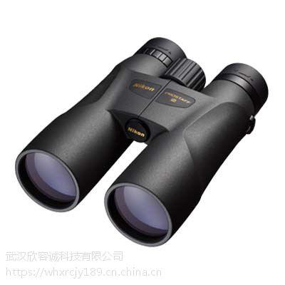 尼康望远镜深圳总代理尼康PROSTAFF5 10x50双筒望远镜