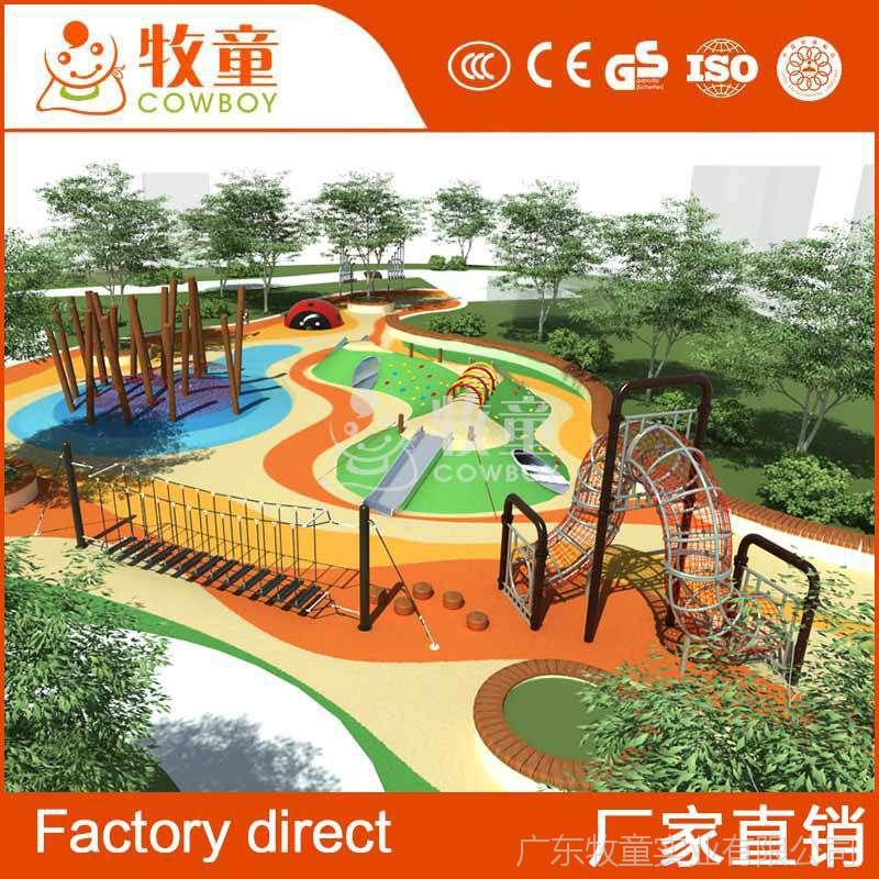 室外游乐园整体规划设计 户外儿童游乐设备定制批发
