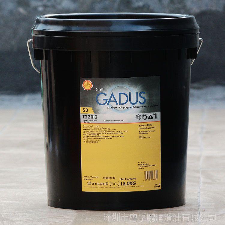 浅棕色佳度S3 T220 2聚尿基黄油 Gadus S3 T220 2高溫润滑脂