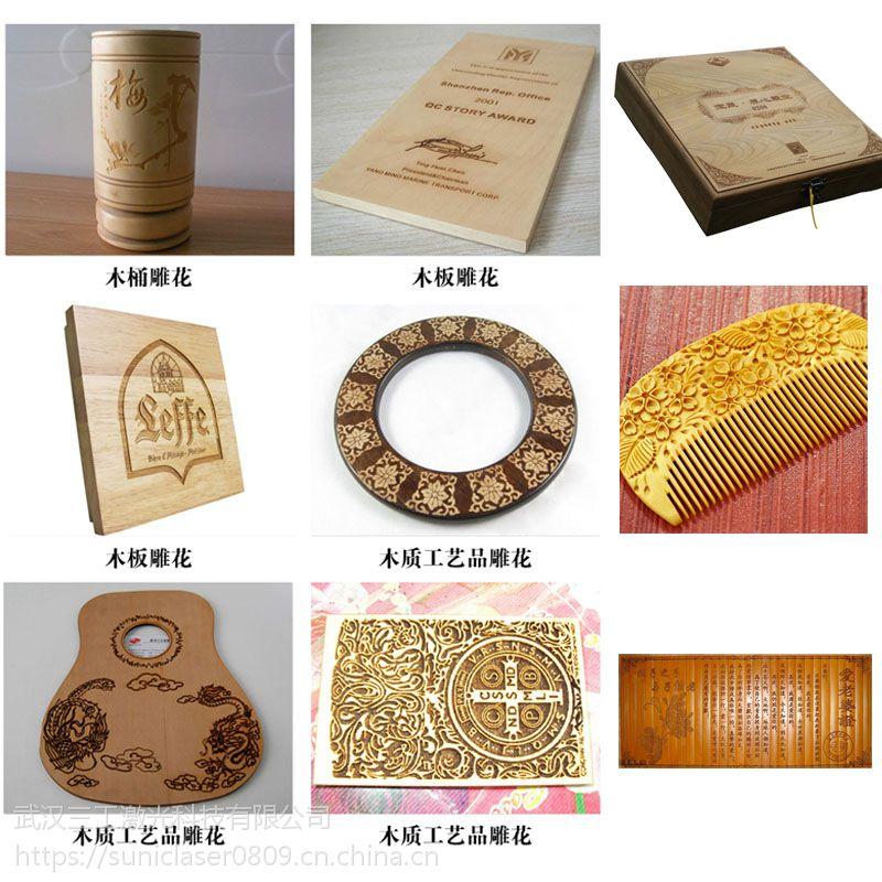 木制家具激光打标机,新式木材激光雕刻技术,图案可直接导入