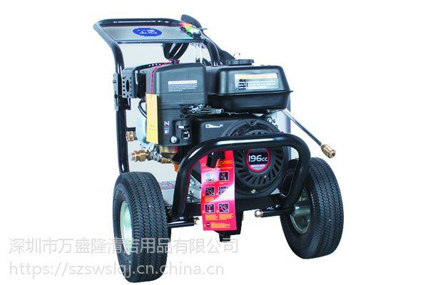 金洁环卫垃圾站用小型燃油冷水高压清洗机2113Q