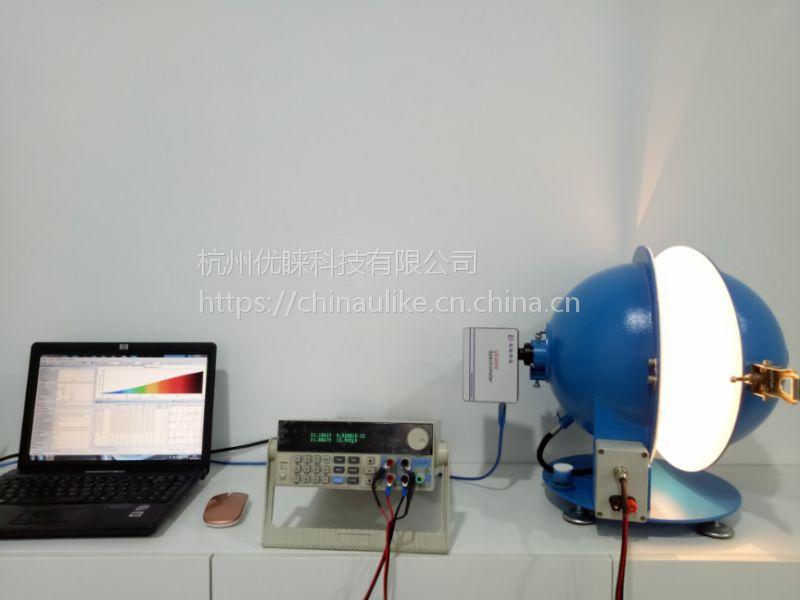 ULS-03 LED光色电测试系统、光通量测试仪、杭州优睐科技有限公司