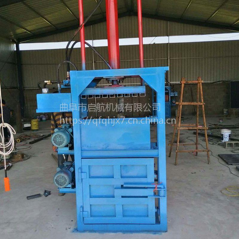 废铁桶易拉罐打包机厂家 多功能立式压块机 挤包机品牌