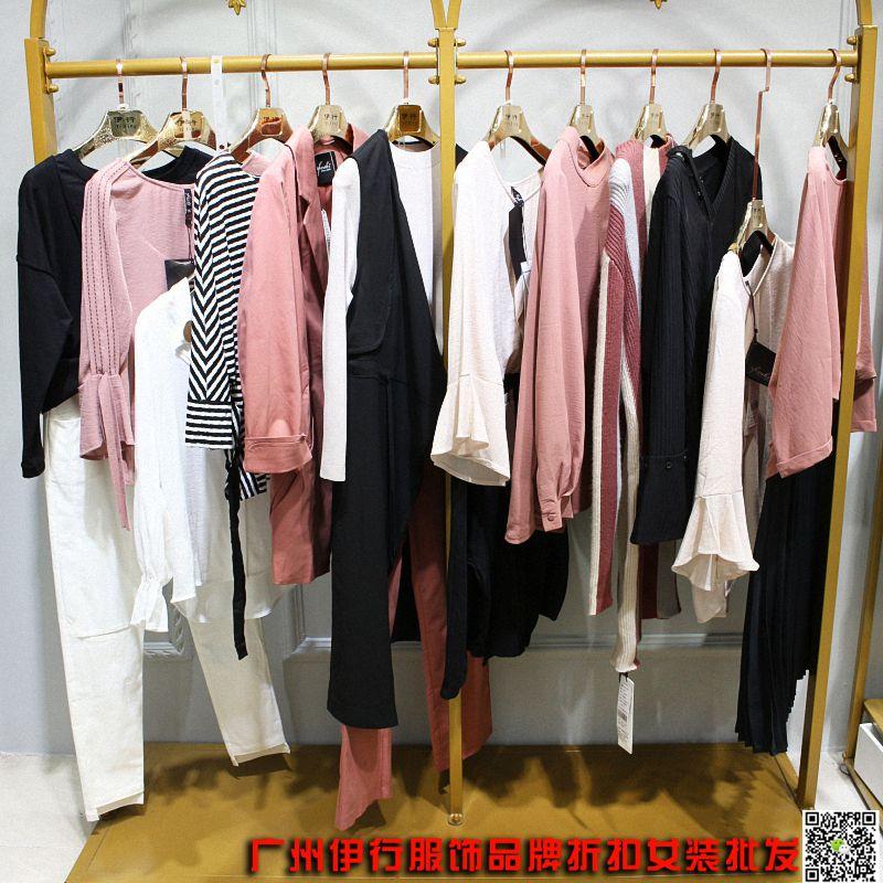 杭州一线高端女装朝花夕拾外贸品牌折扣批发