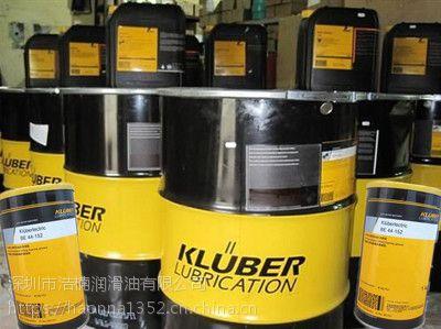 克鲁勃Klubersynth UH1 64-62/1302/2403高负荷滑动轴承润滑油脂