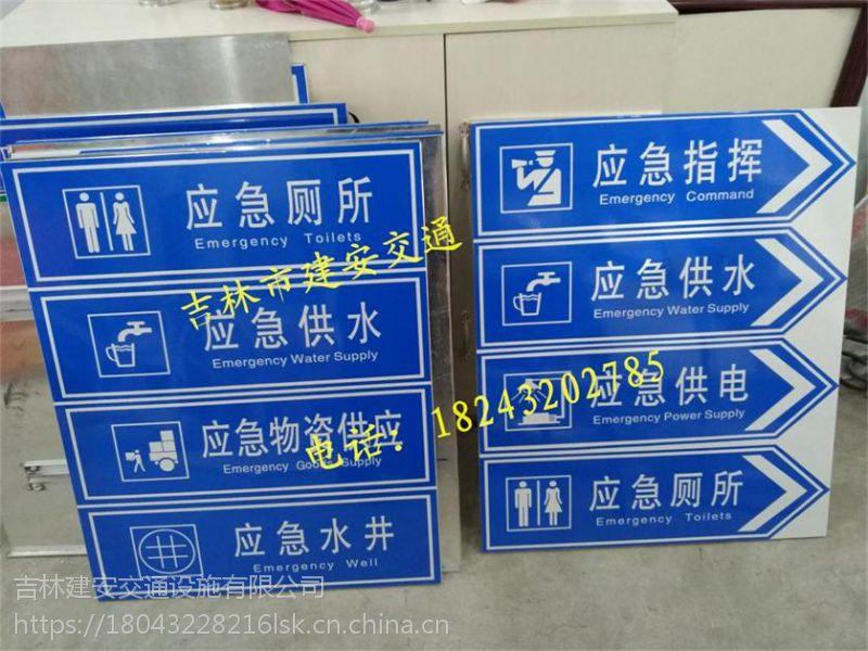 哈尔滨市交通标志牌公司