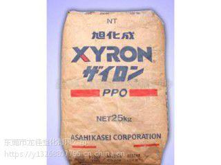 长期供应PPO 日本旭化成 X1744 BK高流动性GF3G%