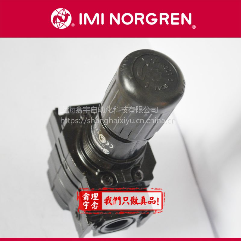 R64G-NNK-NMN,norgre减压阀,Olympian调压阀,现货