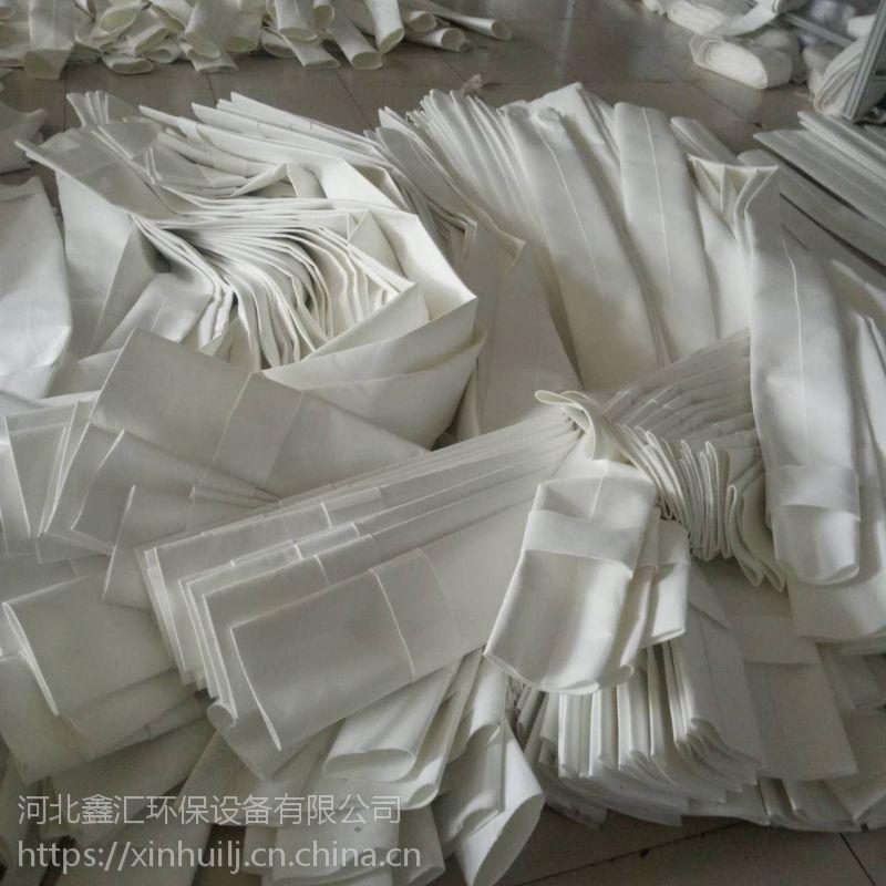 鑫汇供应除尘用涤纶针刺毡拒水防油滤袋 除尘设备