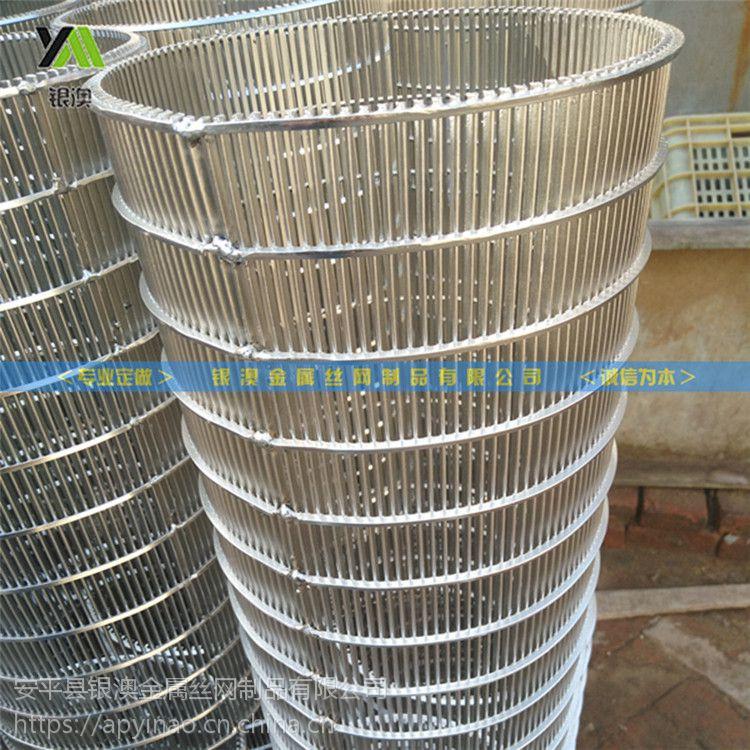 长期供应过滤筒 不锈钢过滤网筒 条缝筛矿筛网筒实体供厂家定制