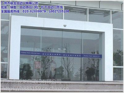 昌吉宾馆自动感应门机组,玻璃平移感应门销售18027235186