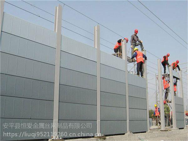 巴彦淖尔冷却塔声屏障 巴彦淖尔空调机组隔音板