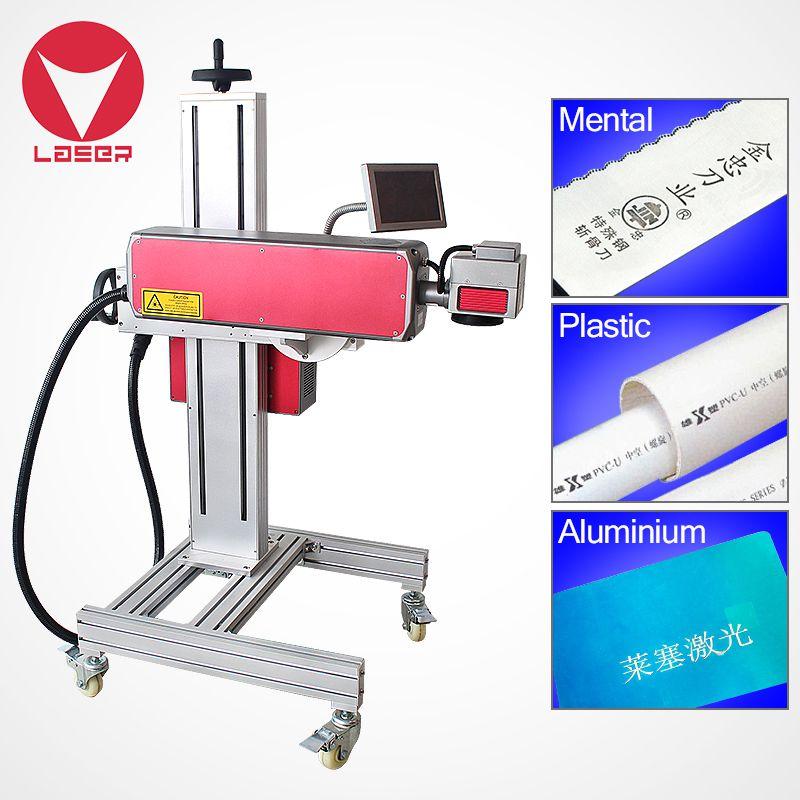 PVC管材激光喷码机 全自动高速打码 莱塞激光