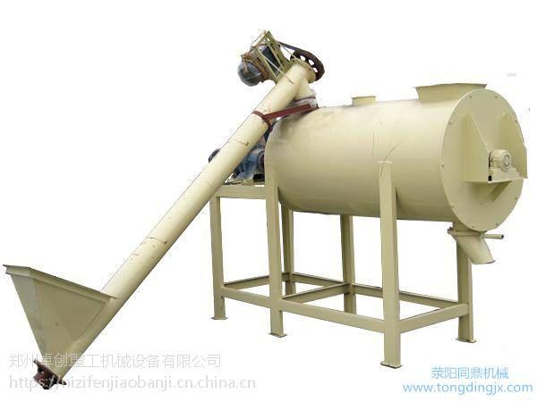 宁夏中卫时产20吨腻子粉混合机使用时的注意事项