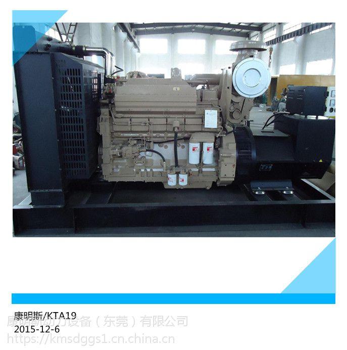 罗湖450KW柴油发电机组租赁