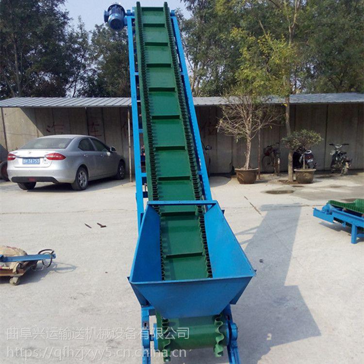 多用途可转向输送机 爬坡输送机特点