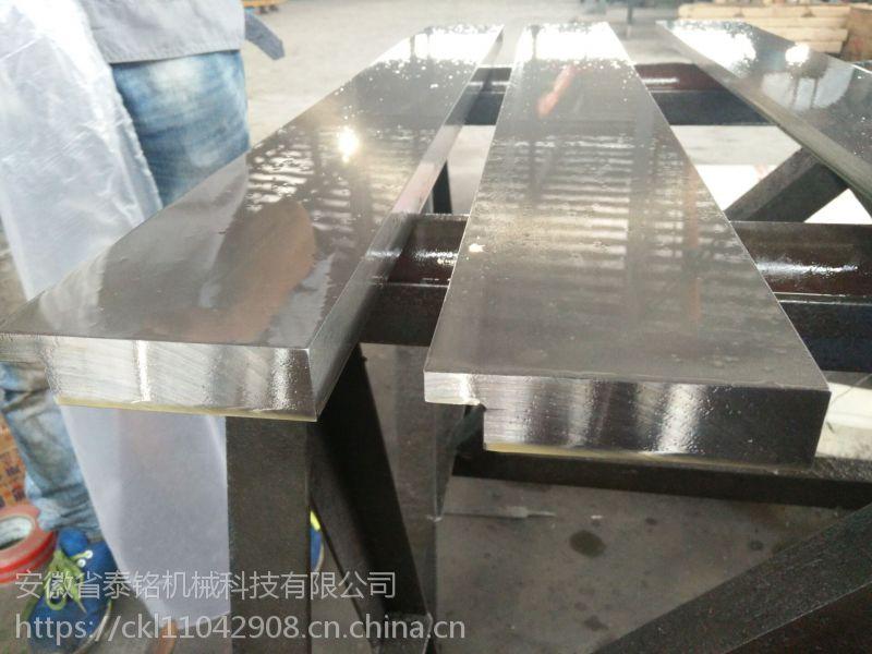 供应东莞优质42CrMo 3200150/25数控压平刀模具