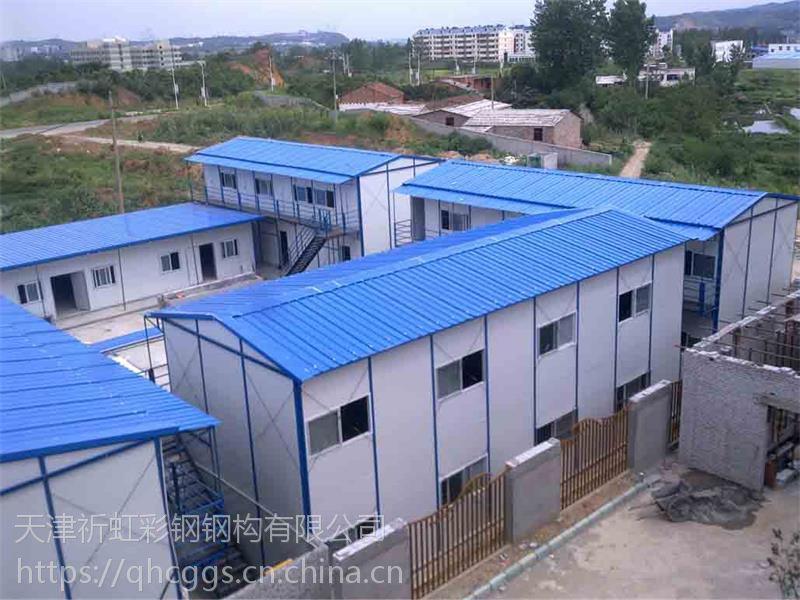拆装式大城子彩钢房价格 怀柔彩钢房厂家 祈虹彩钢板房