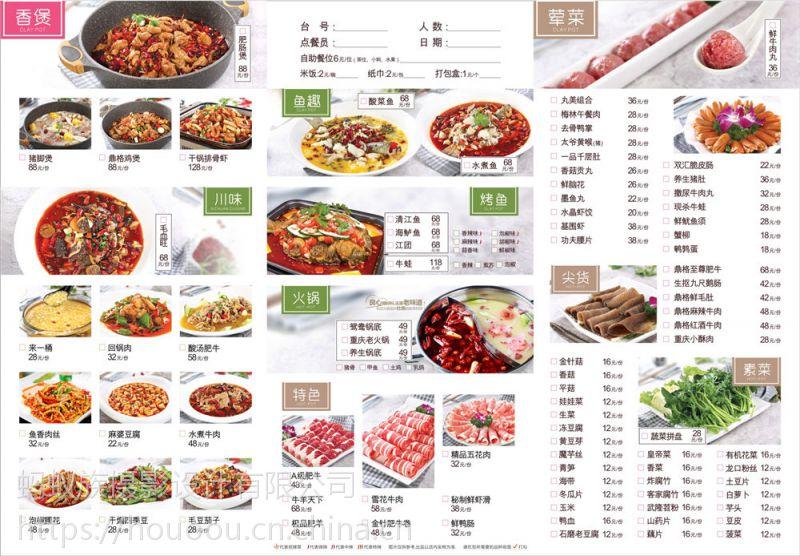 供应中餐厅菜品美食拍摄/摄影 个性创意菜谱设计图片