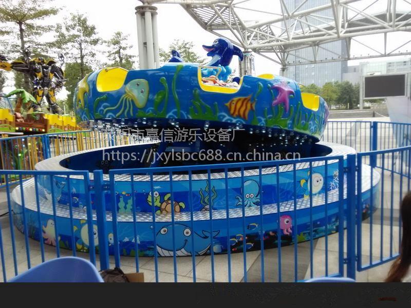 荥阳嘉信游乐 造型逼真 放心选购的海洋魔盘 游艺机