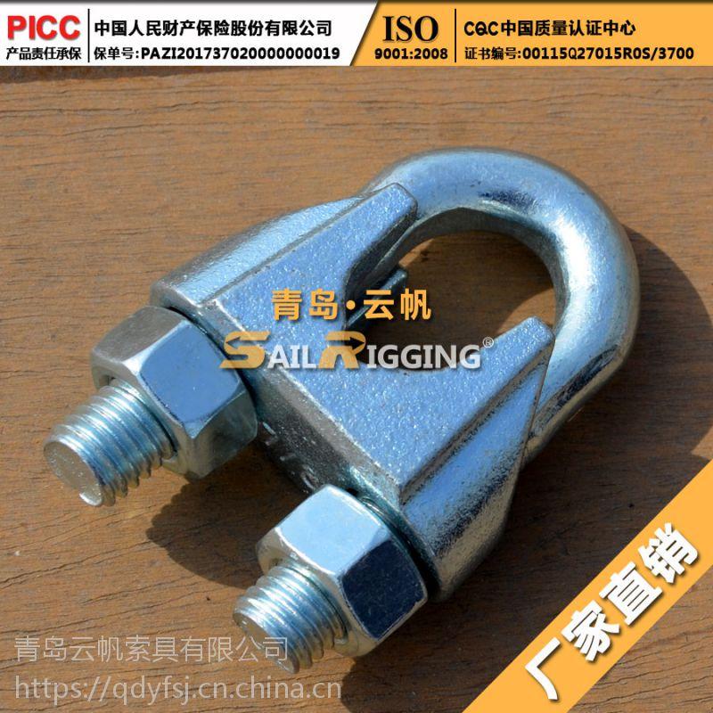 山东厂家批发 高强度镀锌美式模锻卡头 碳钢钢丝绳卡头