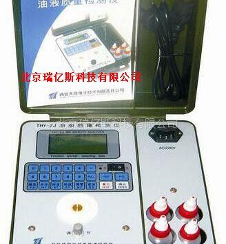生产销售油液质量检测仪AEB-82型操作方法