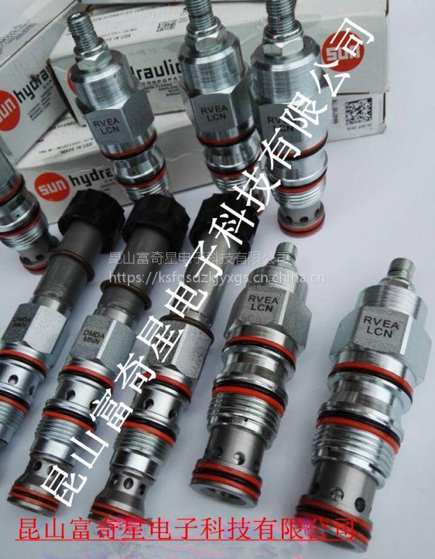 DCCC-XCN 4通, 3位, 先导切换 方向阀 SUN流量阀