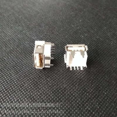 USB垫高A母 大电流5A/华为m9原装USB母座 短体USB加高9.7-快充AF