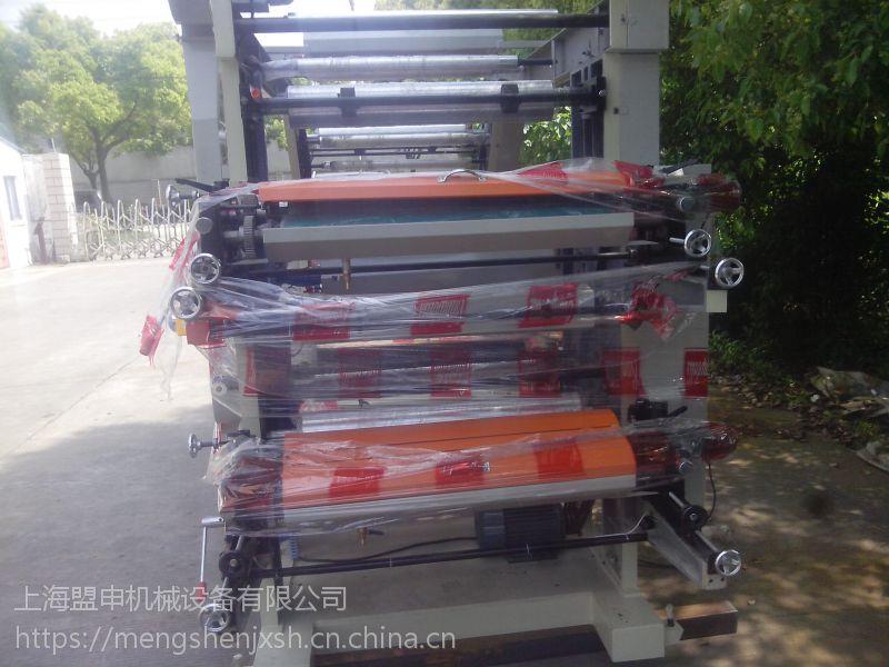 印刷机 柔印机