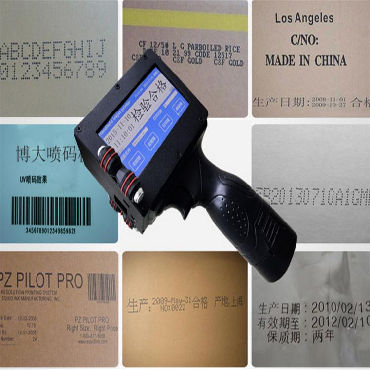 武汉哪里买到便宜又好用的喷码机,塑料瓶/塑料袋/易拉罐/纸盒纸箱生产日期喷码机